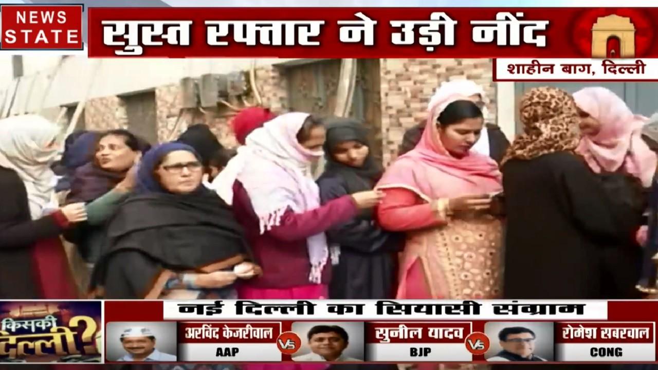 Kiski Delhi: जामिया के शाहीन बाग में वोट डालने के लिए लगी लंबी कतारें, बड़ी संंख्या में महिलाएं और पुरुष पहुंचे