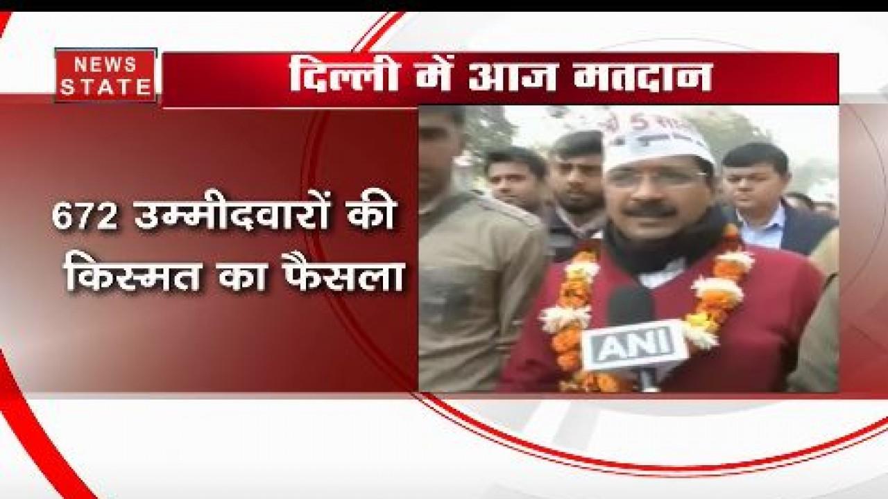 Delhi Assembly Elections 2020: 70 विधानसभा सीटों पर मतदान शुरू, किसके सर पर सजेगा ताज