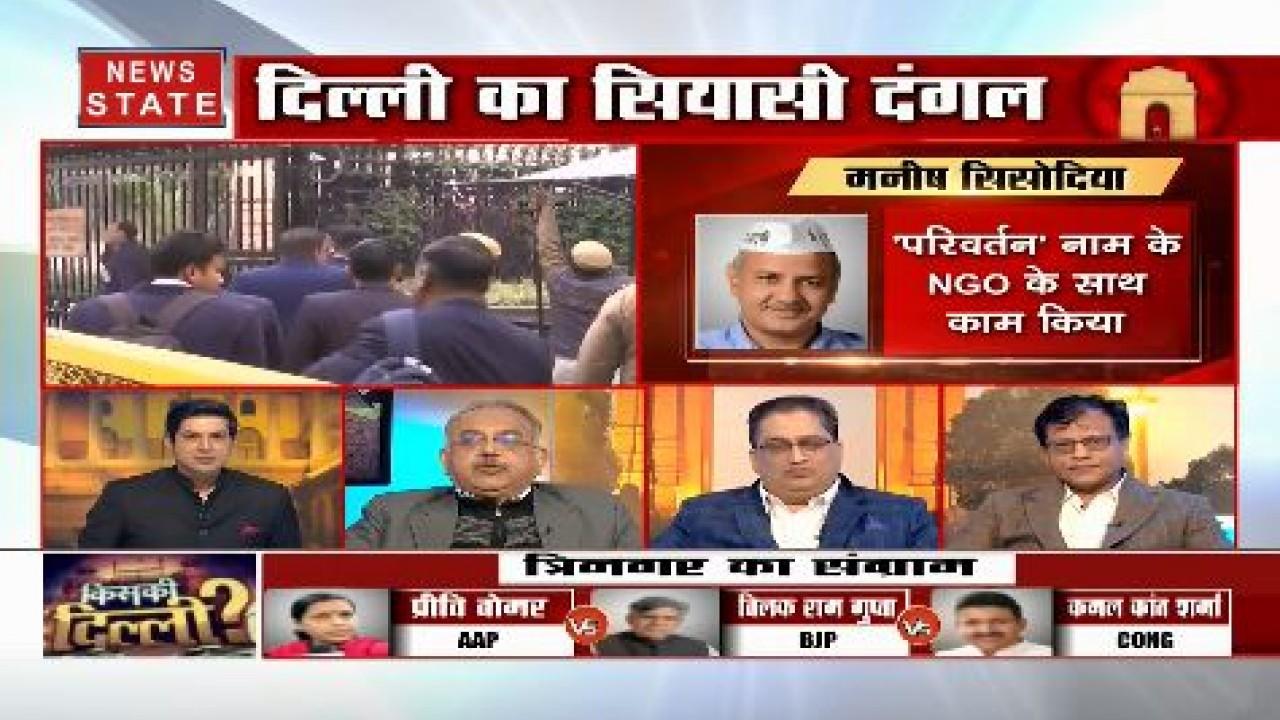 Delhi Polls: दिल्ली में कौन मारेगा बाजी, जानें चुनाव पर विशेषज्ञों की राय