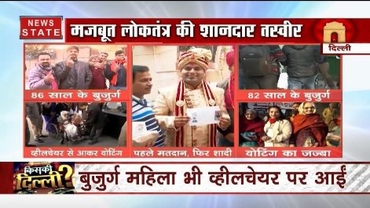 Delhi Polls: वोट के लिए लोगों में दिखा जज्बा, युवा से लेकर बुजुर्गों ने किया मतदान