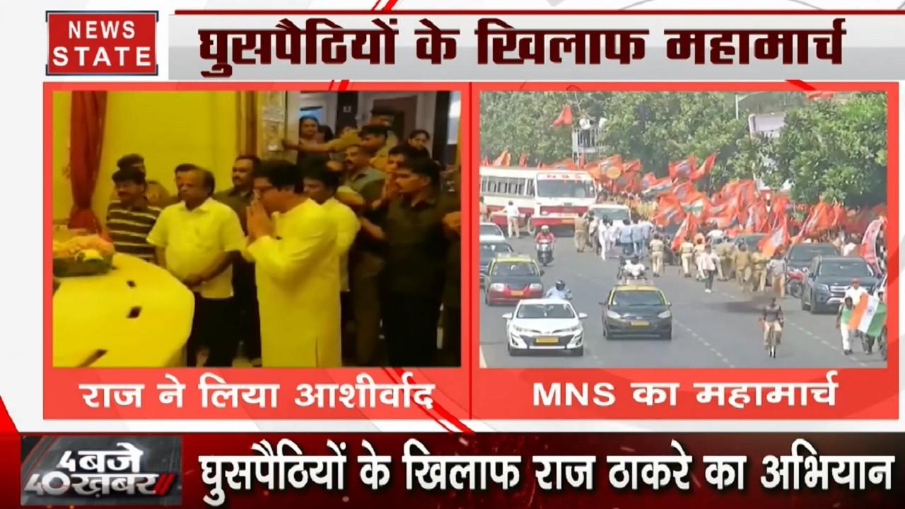 हिंदुत्व की राह पर चले राज ठाकरे, मुंबई में शुरू हुआ MNS का महामार्च