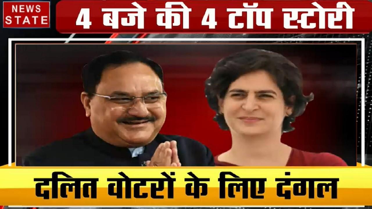 दिल्ली चुनाव नतीजों से पहले जुबानी जंग, दलित वोटरों के लिए दंगल