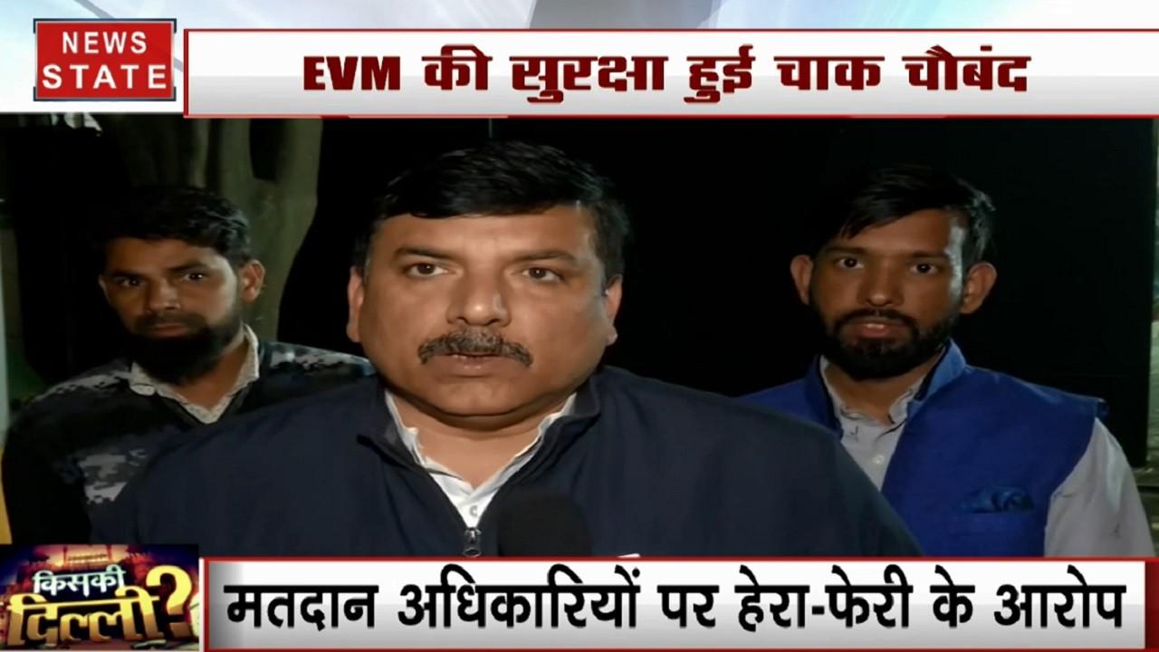 Kiski Delhi: AAP का मतदान अधिकारियों पर हेरा- फेरी करने का आरोप, EVM सुरक्षा पर भरोसा नहीं
