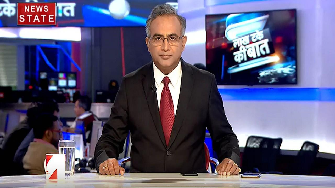 Lakh Take Ki Baat: गार्गी का गुनहगार कौन?, शाहीनबाग पर SC सख्त, देखें देश दुनिया की खबरें