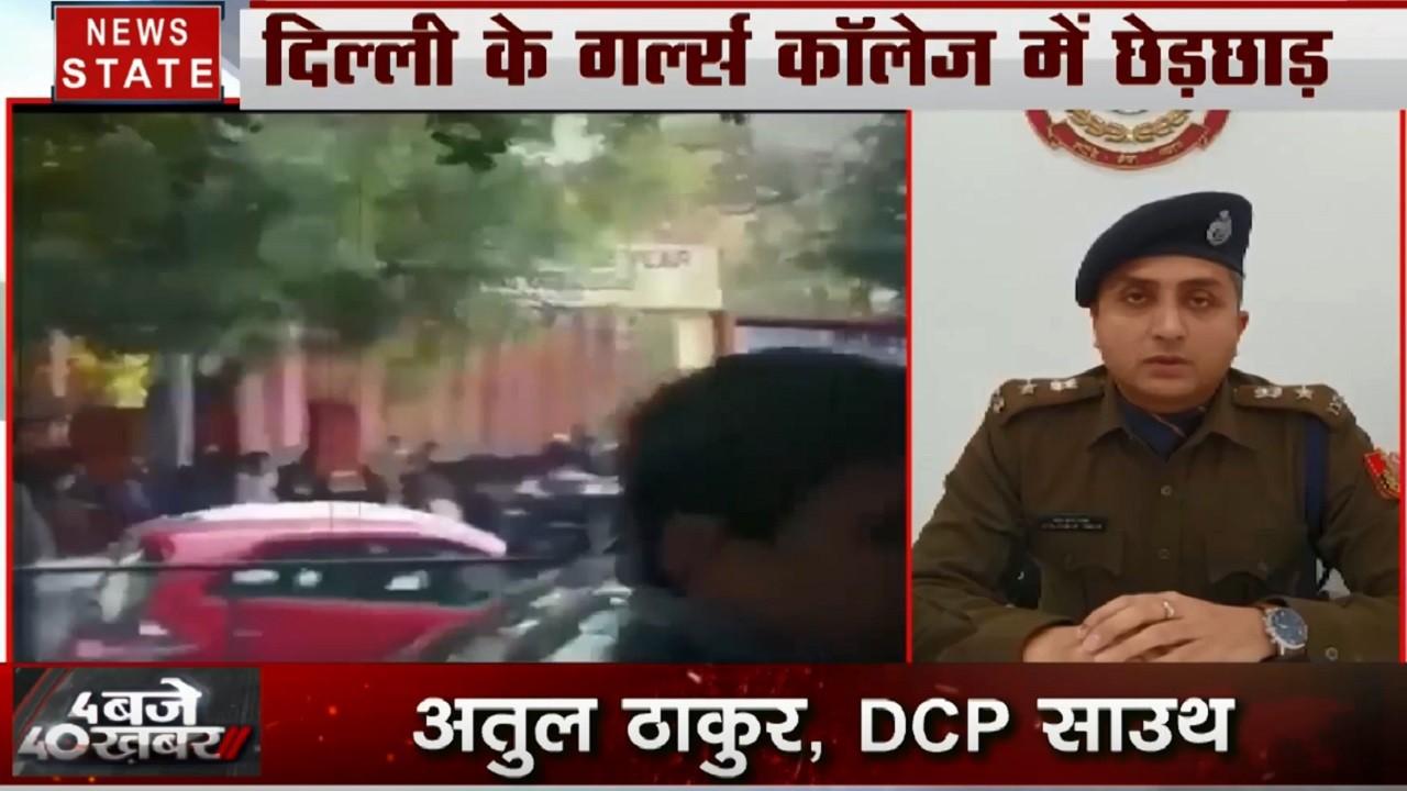 Delhi : गार्गी मामले को लेकर दिल्ली के SP ने दिए जांच के आदेश