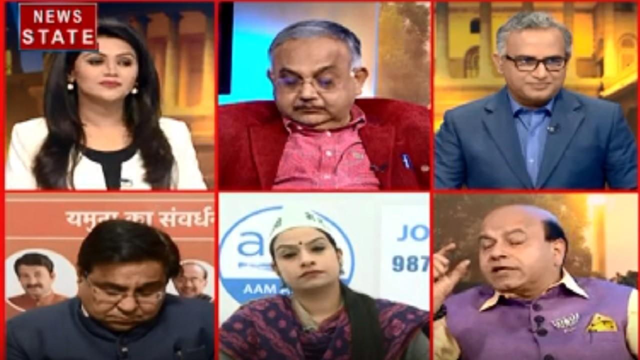 Delhi Election Result : दिल्ली सरकार के तीन मंत्री पीछे, देखें खास चर्चा