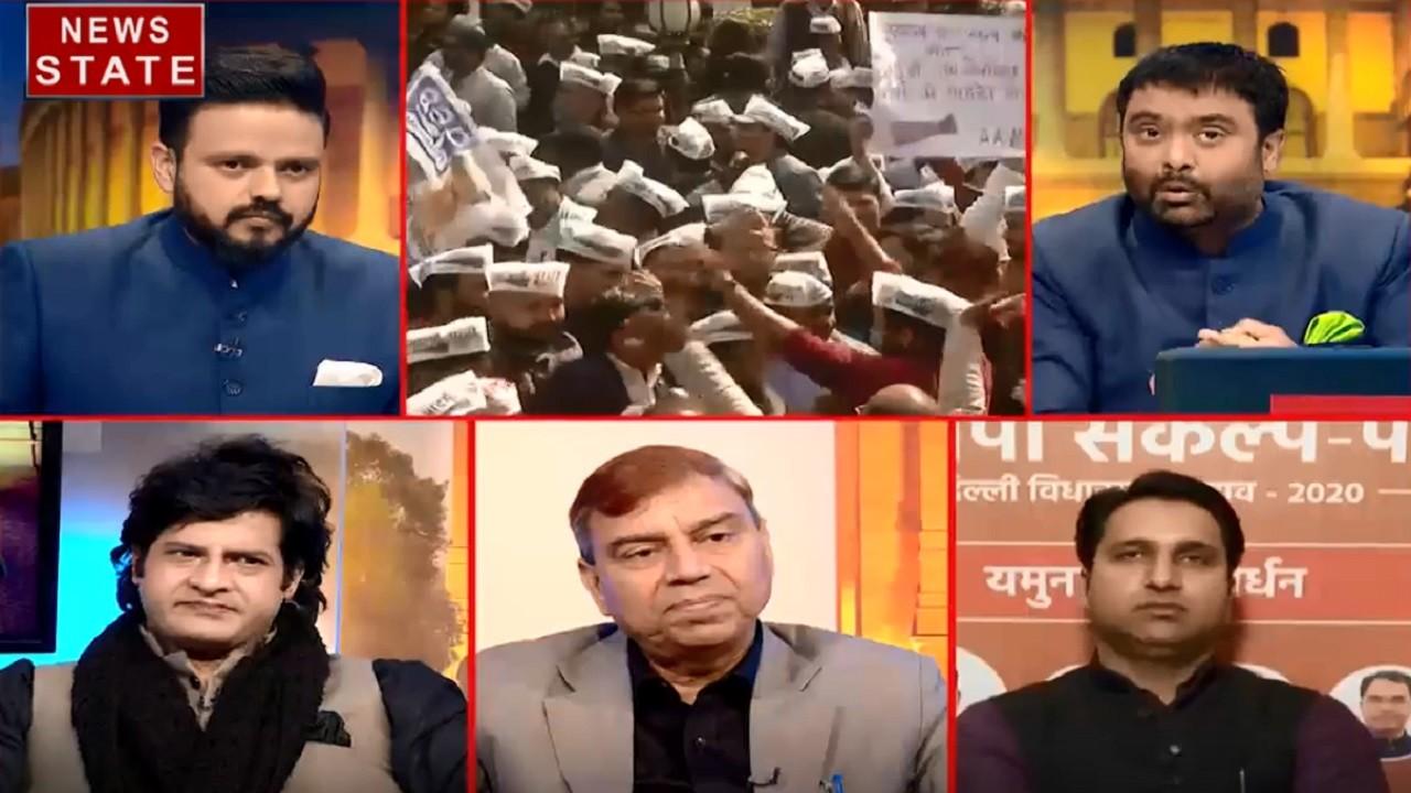 किसकी दिल्ली: एक बार फिर से केजरीवाल, 61 सीटों पर AAP आगे