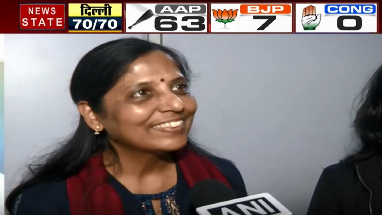Delhi Election Result : जनता ने AAP के काम पर मुहर लगा दी है- सुनीता केजरीवाल