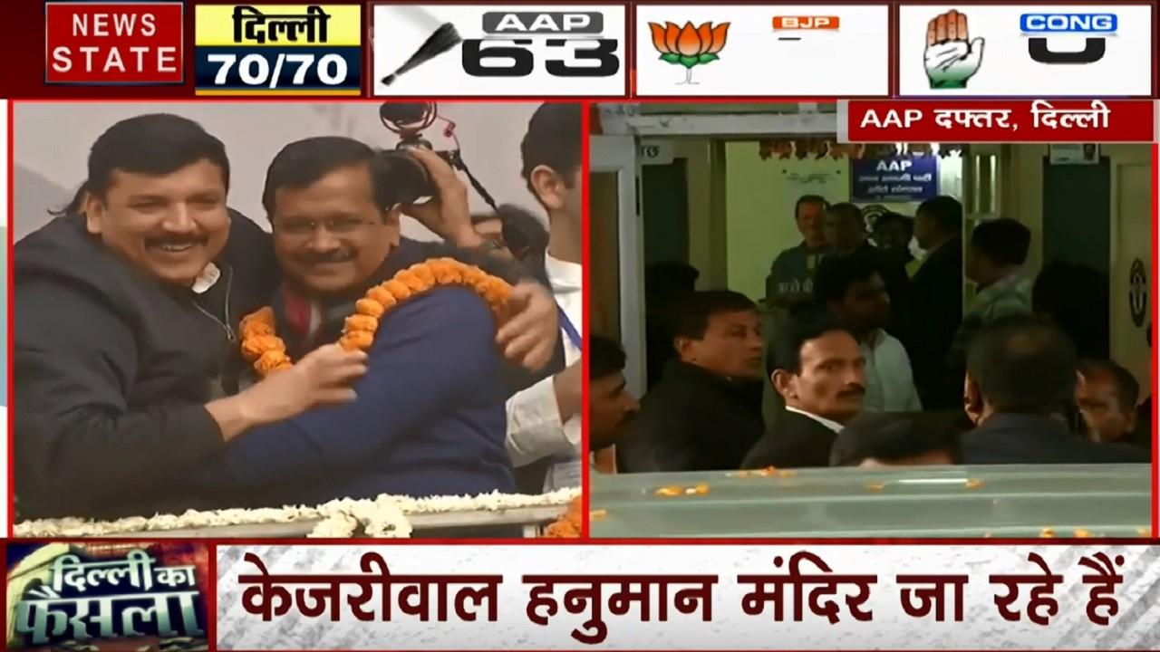 Delhi Assembly Election: पत्नी के साथ हनुमान मंदिर के लिए निकले अरविंद केजरीवाल