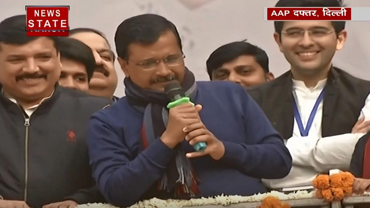Delhi Election Result : जीत के बाद बोले केजरीवाल, हनुमान जी ने बरपाई कृपा