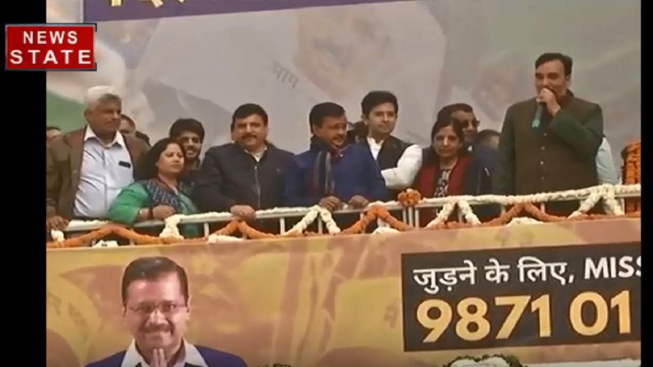 Delhi Election Result : जीत के बाद गोपाल राय ने लगाए भारत माता की जय के नारे