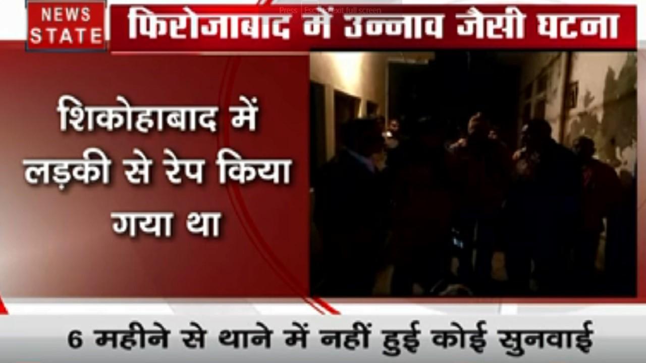 फिरोजाबाद में रेप पीड़िता के पिता को मारी गोली, बदमाशों को नहीं पंसद आया पिता का पैरवी करना