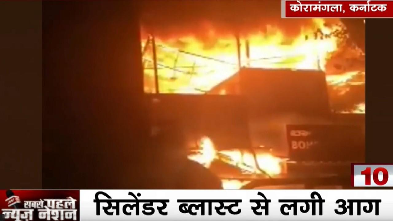 कर्नाटक: कोरामंगला विप्रो होटल में सिलेंडर फटने से लगी भीषण आग, तीन लोग बुरी तरह झुलसे
