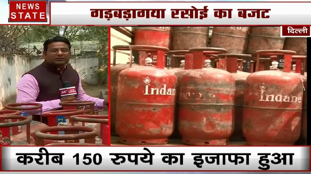 दिल्ली में बढ़े बिना सब्सिडी वाले गैस सिलेंडर के दाम, 150 रुपये का हुआ इजाफा, गड़बड़ाया रसोई बजट