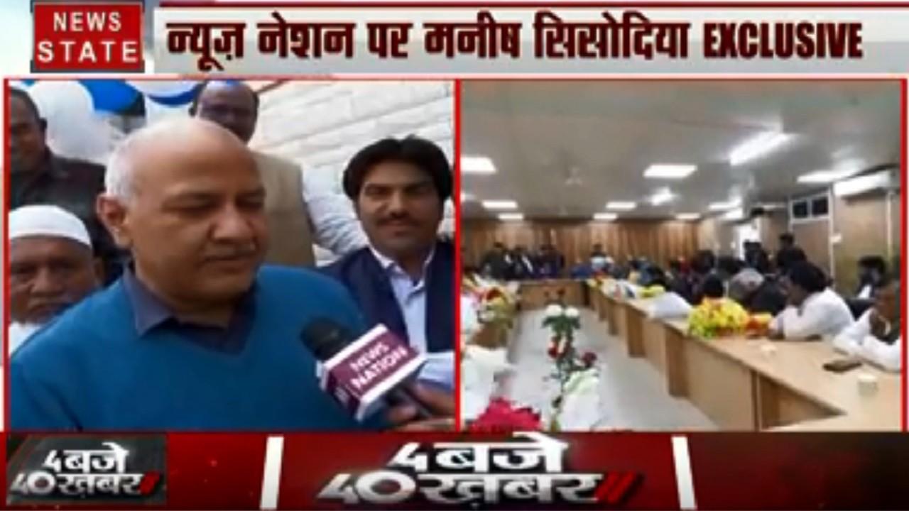 Delhi Election Result :देखिए AAP नेता मनीश सिसोदिया का Exclusive Interview