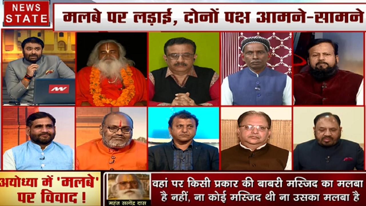 Khoj Khabar: देखिए SC में अब अयोध्या पार्ट-2 की तैयारी, पहले मंदिर अब मलबा चहिए