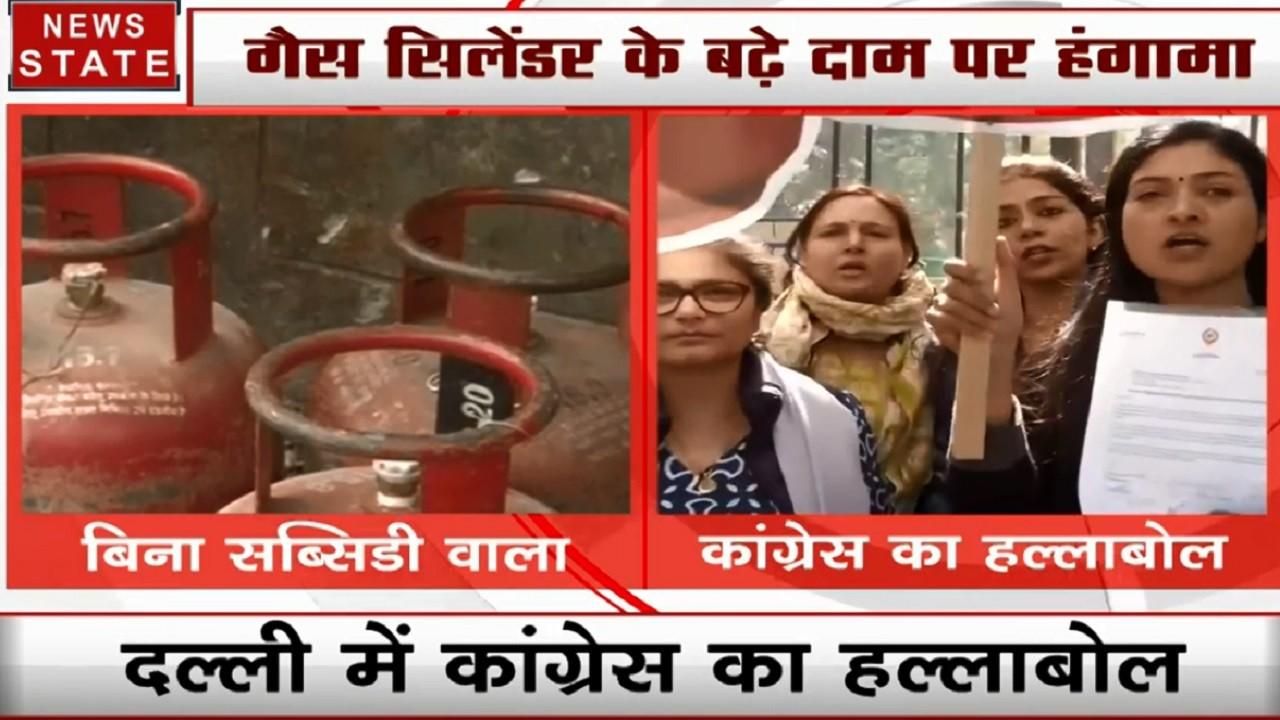 Delhi : गैस सिलेंडर के बढे दाम पर कांग्रेस का हंगामा, देखें वीडियो