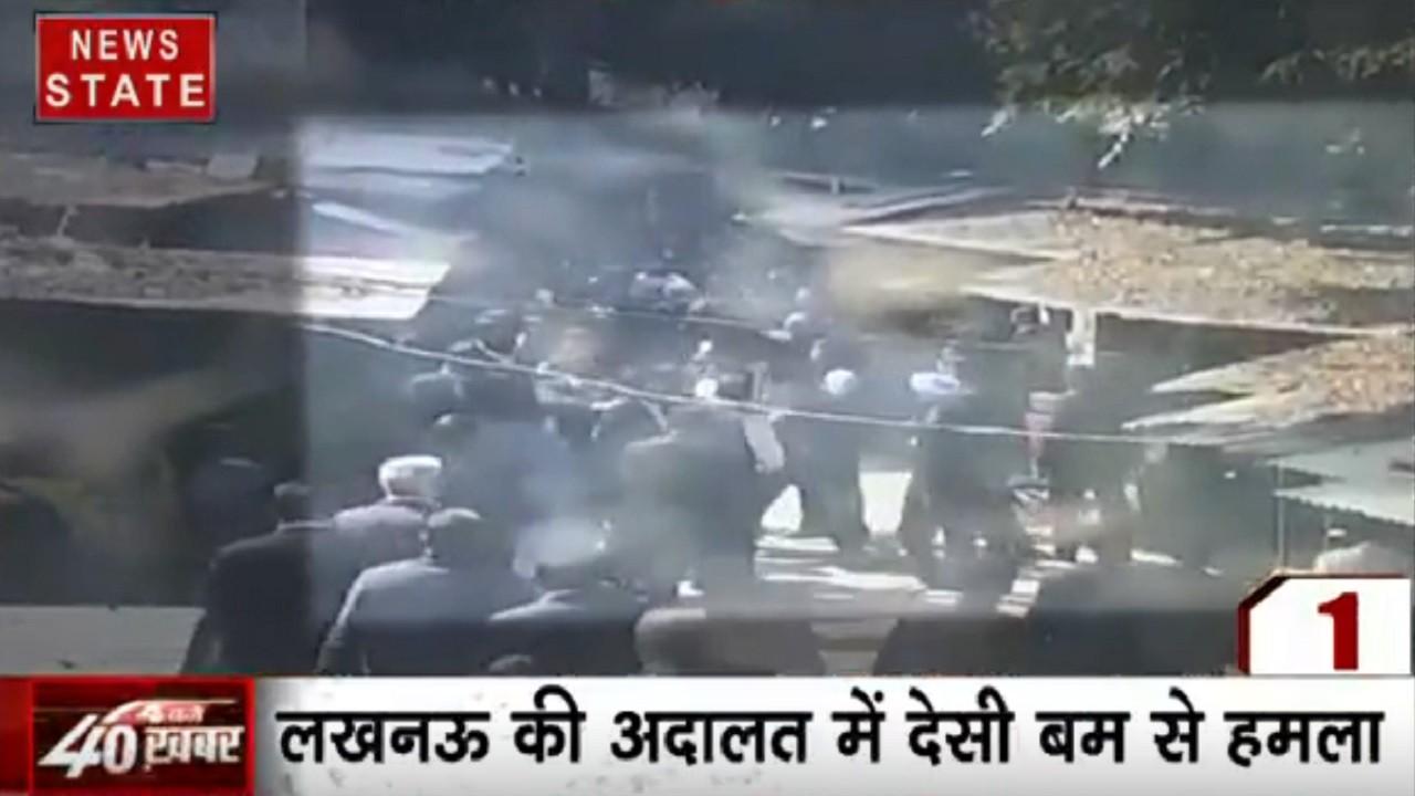 4 बजे 40 खबर: लखनऊ की अदालत में ब्लास्ट, मुंबई में आग का तांडव, देखें 40 बड़ी खबरें