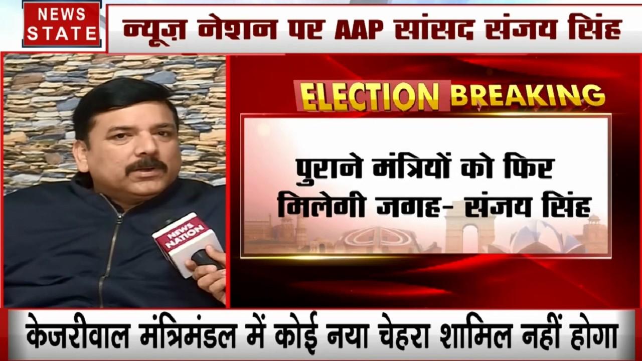 Delhi : पुराने चेहरों की AAP के मंत्री मंडल में वापसी- देखें संजय सिंह का Exclusive Interview