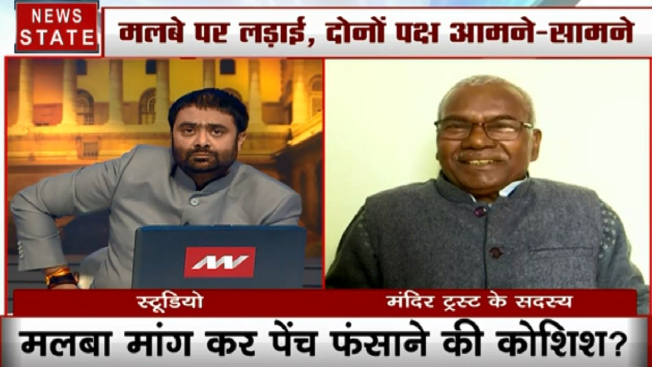 khoj khabar: अयोध्या विवाद पार्ट-2 की तैयारी मुद्दे पर दीपक चौरसिया के साथ देखें खोज खबर