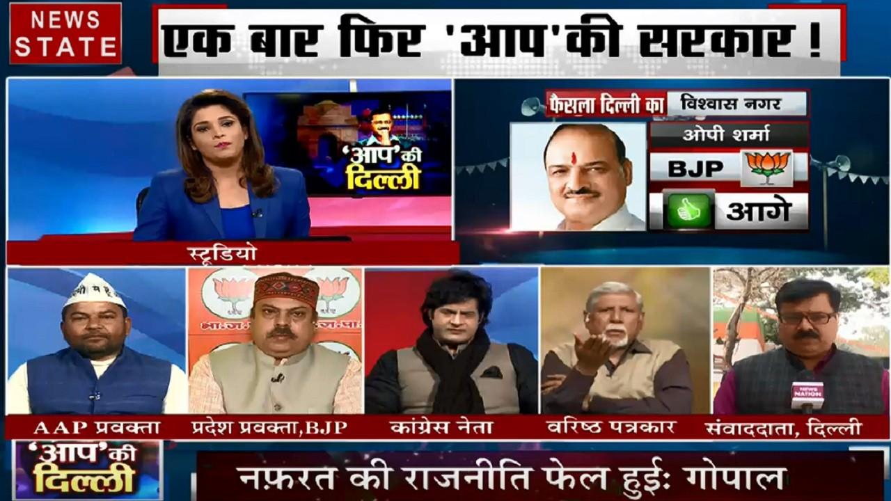Khabar Vishesh: देखिए क्या कहता है दिल्ली की दिल
