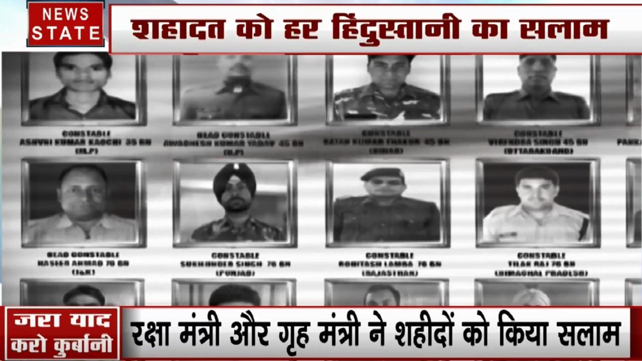 Pulwama attack: शहीदों की शहादत पर क्यों हो रही है राजनीति, देखें स्पेशल रिपोर्ट