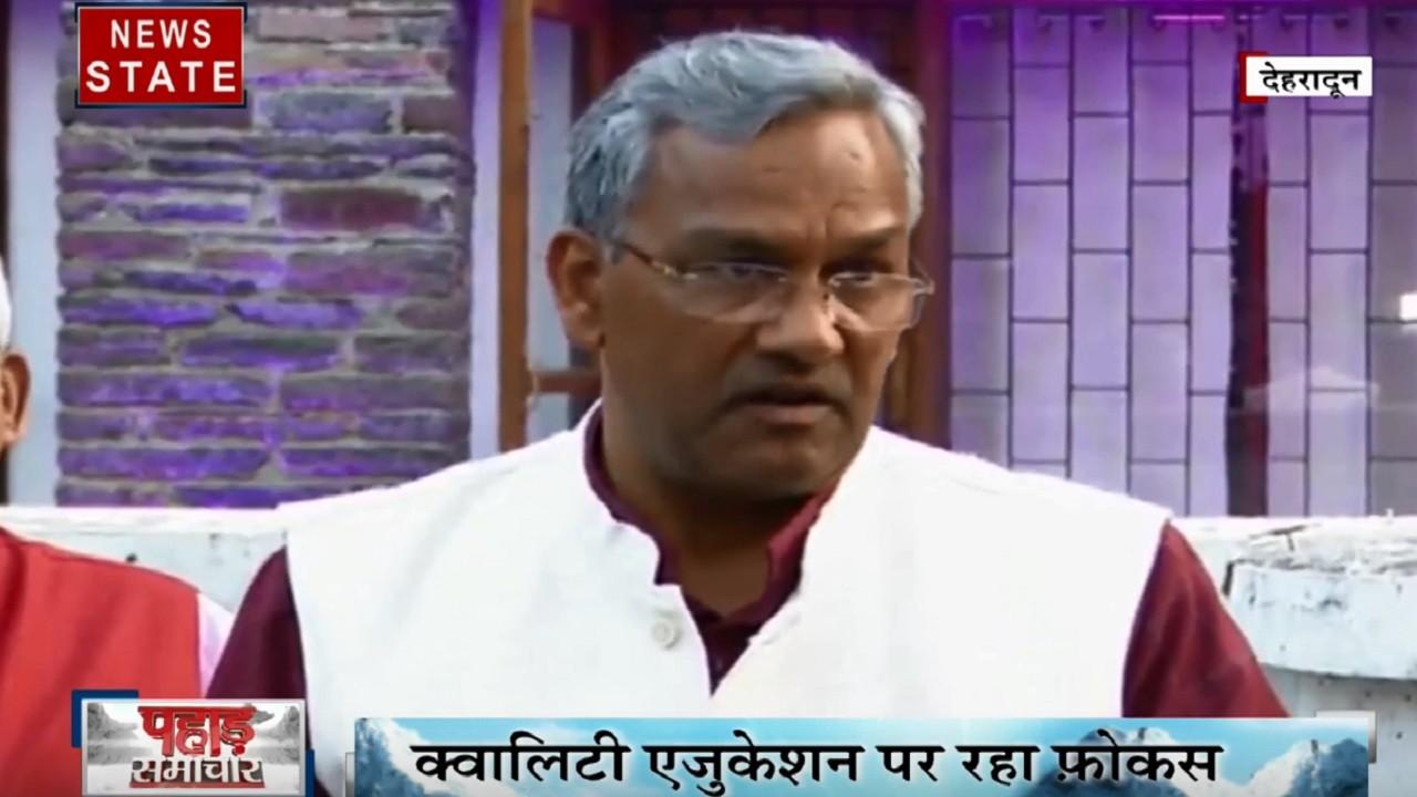 Uttarakhand: सरकार के तीन साल पूरे, CM  ने किया कार्यों का मंथन