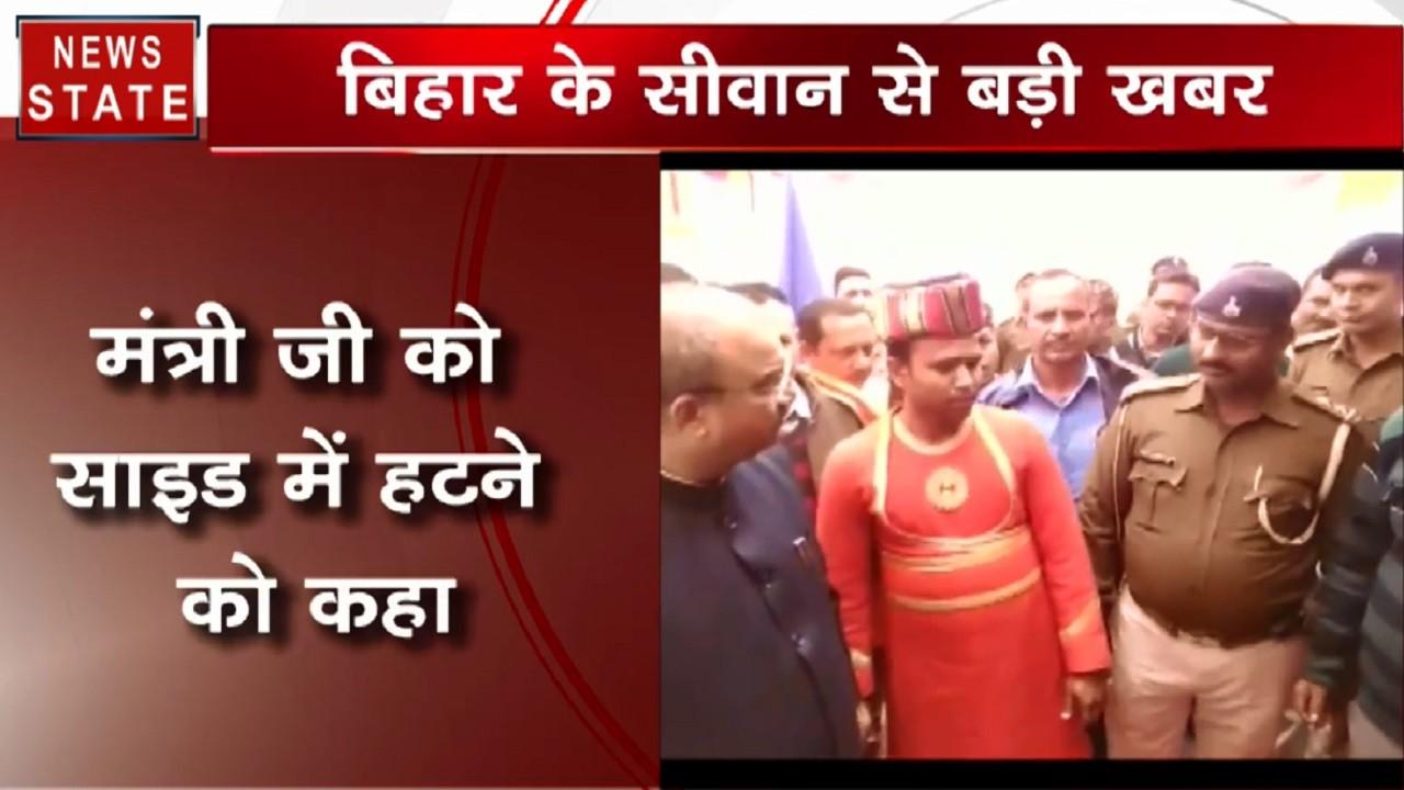 पुलिस वाले पर भड़के बिहार के स्वास्थ्य मंत्री मंगल पांडे, पहचानने से किया था इनकार, कहा- इसे सस्पेंड करवाइए