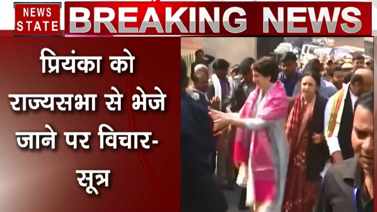 प्रियंका गांधी वाड्रा को छत्तीसगढ़ कोटे से सदन भेज सकती है कांग्रेस, राज्यसभा से भेजे जाने पर पार्टी में मंथन