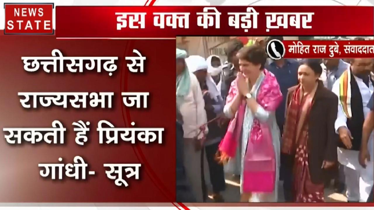 प्रियंका गांधी को राज्यसभा भेजेगी कांग्रेस, छत्तीसगढ़ कोटे से भेजे जाने पर पार्टी कर रही विचार