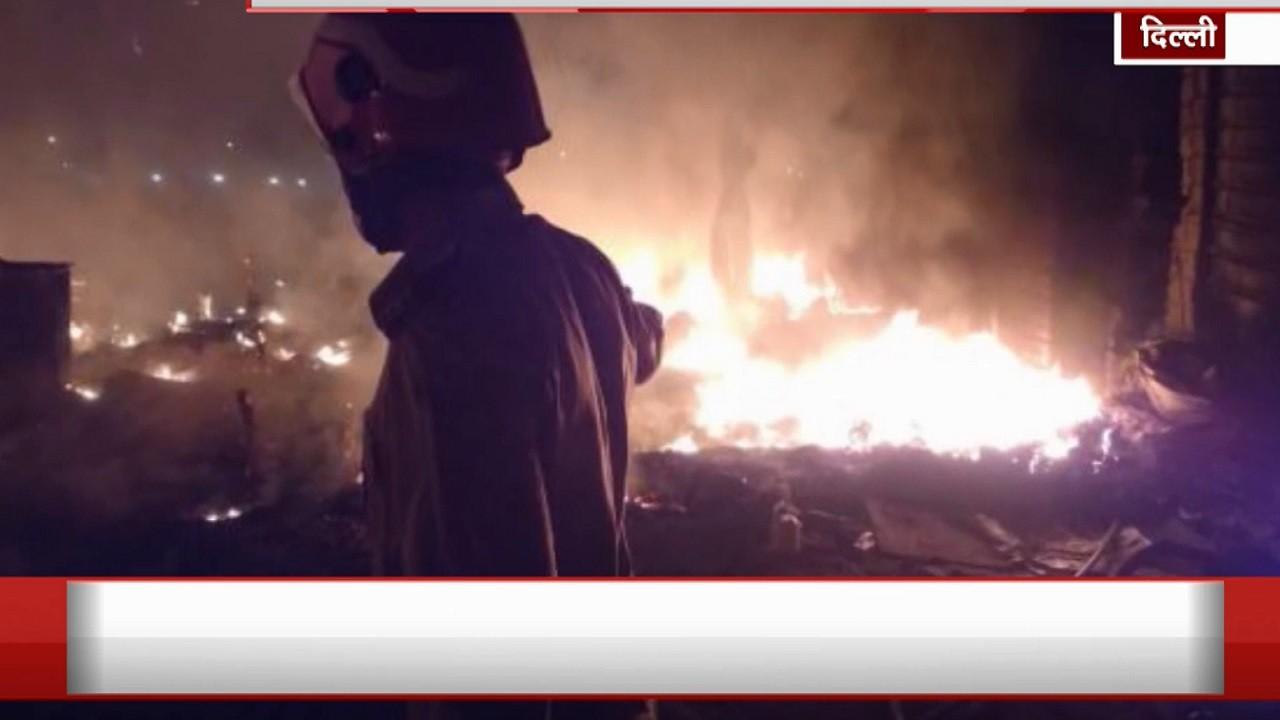 दिल्ली: रोहिणी की बंगाली बस्ती में लगी भीषण आग, कई झोपड़ियां हुई खाक