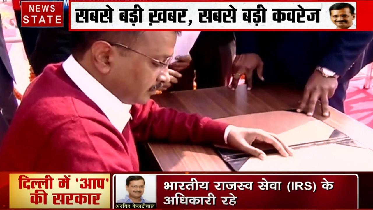 CM Oath Ceremony: दिल्ली की सल्तनत पर तीसरी बार काबिज हुए केजरीवाल, ली मुख्यमंत्री पद की शपथ