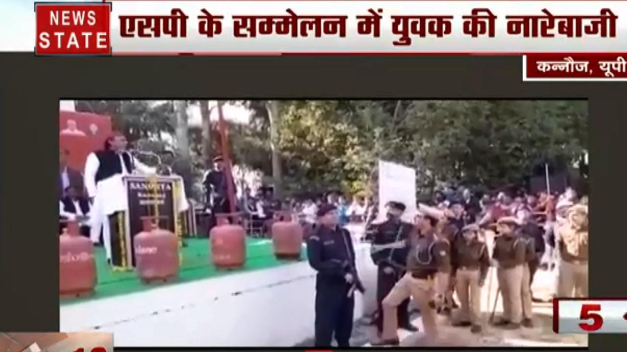 Uttar Pradesh: जय श्रीराम के नारे पर भड़के अखिलेश यादव, इंस्पेक्टर की लगा दी क्लास