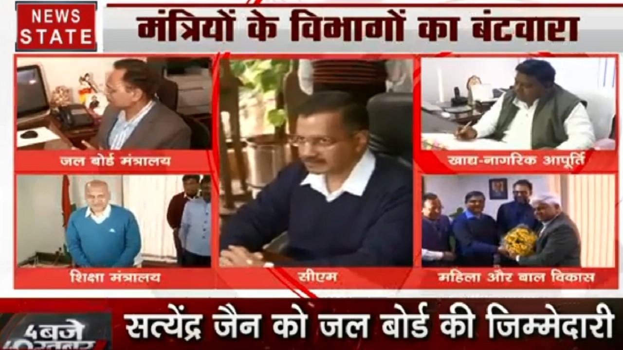 Delhi : CM केजरीवाल ने किया दिल्ली कैबिनेट का बंटवारा, जानिए किसे मिली क्या जिम्मेदारी