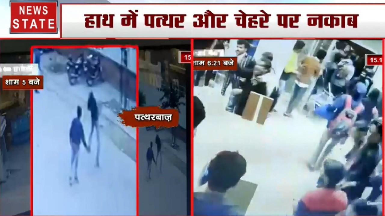 Khoj Khabar: मिल गए जामिया के पत्थरबाज, VIDEO में कैद हुआ अहम सुराग, छात्रों के बीच उपद्रवी कैसे शामिल?