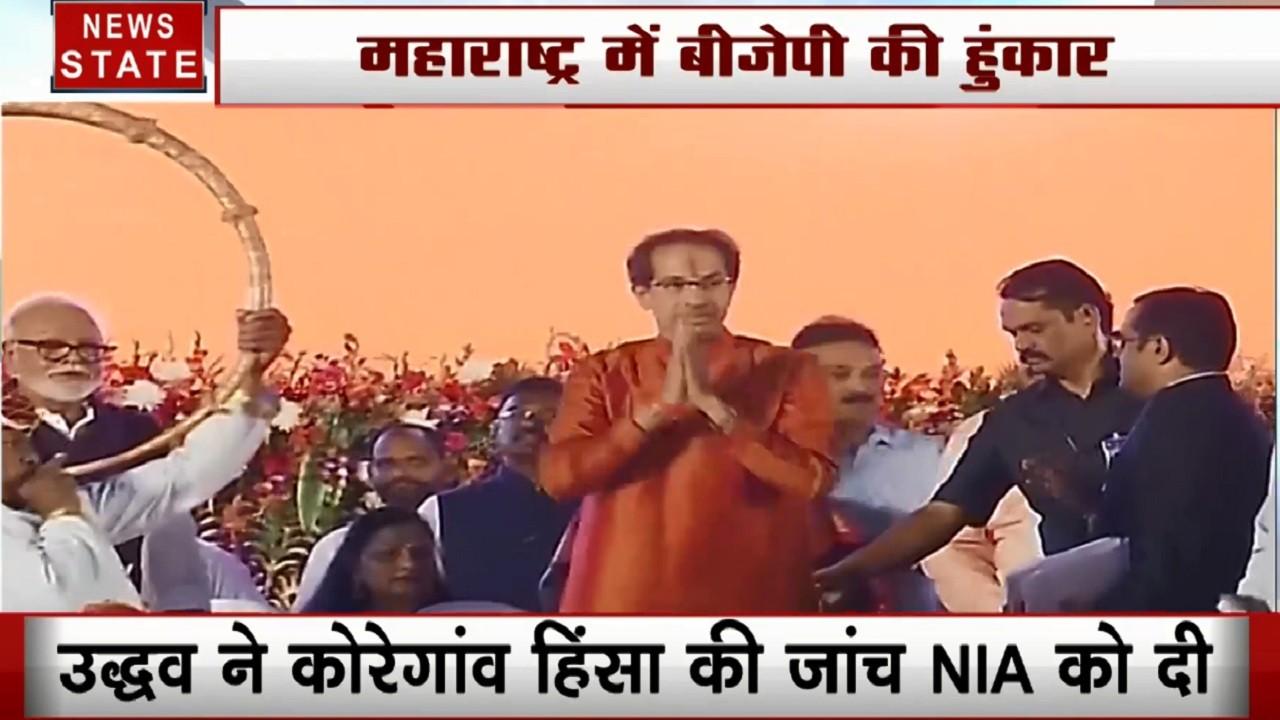 Maharashtra : उद्धव ठाकरे से नाराज शरद पवार ने NCP के मंत्रियों को तलब किया, अटकलों का बाजार गर्म