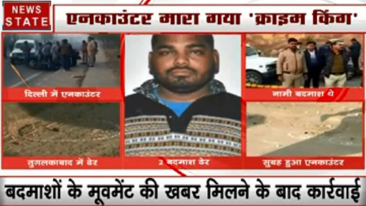 Breaking: प्रहलादपुर में दो बदमाशों को पुलिस ने किया ढेर