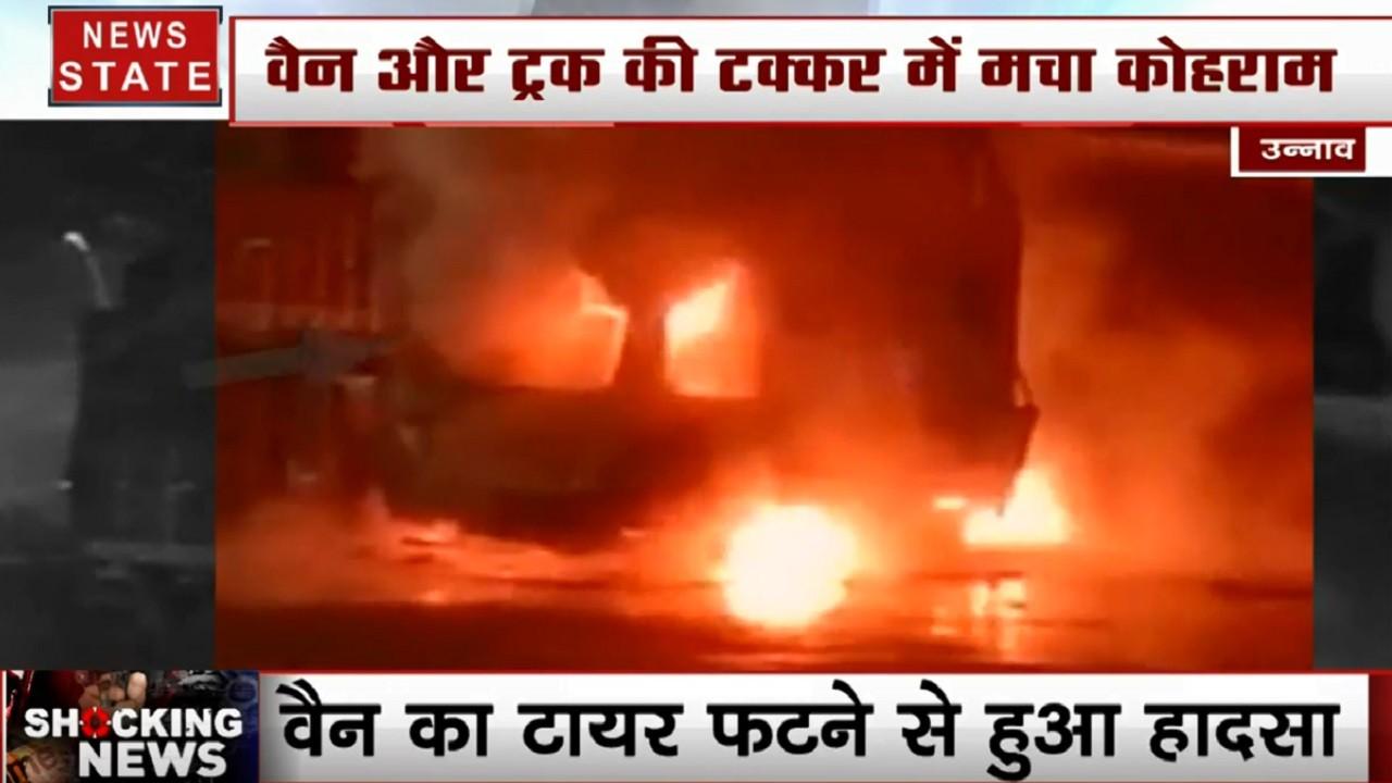 Uttar Pradesh: उन्नाव- लखनऊ एक्सप्रेस-वे पर ट्रक की टक्कर से वैन में लगी आग, 7 लोग जिंदा जले