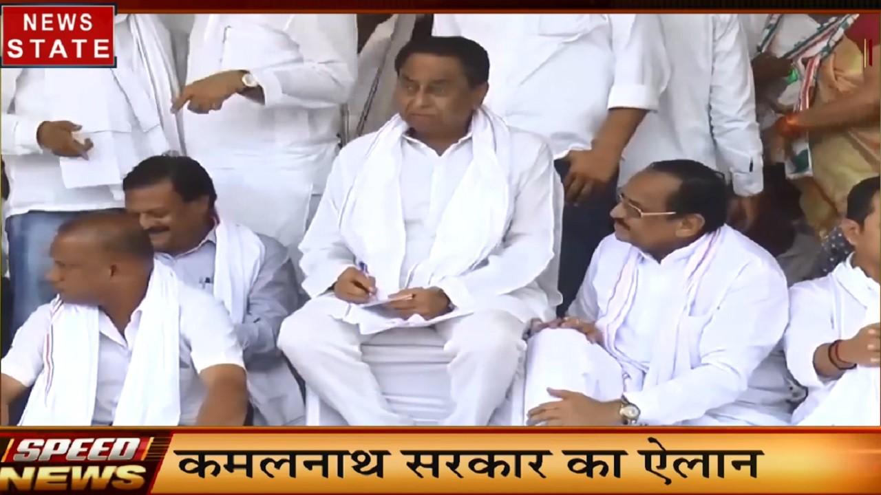 MP SPEED NEWS: कांग्रेस प्रदेश अध्यक्ष को लेकर सरगर्मी तेज, सीएम- सिंधिया के बीच बवाल पर शिवराज का तंज