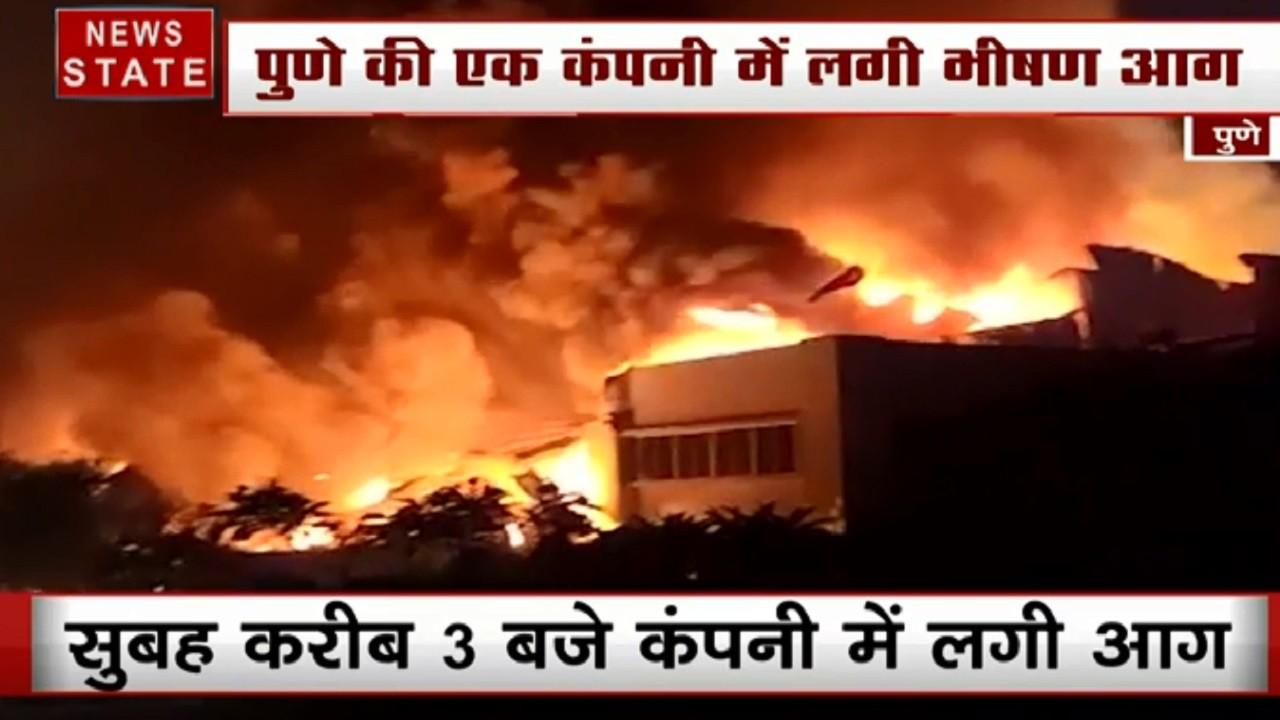 पुणे की एक कंपनी में भीषण आग लगने से कर्मचारी झुलसा, 4 घंटे की मशक्कत के बाद बुझी आग