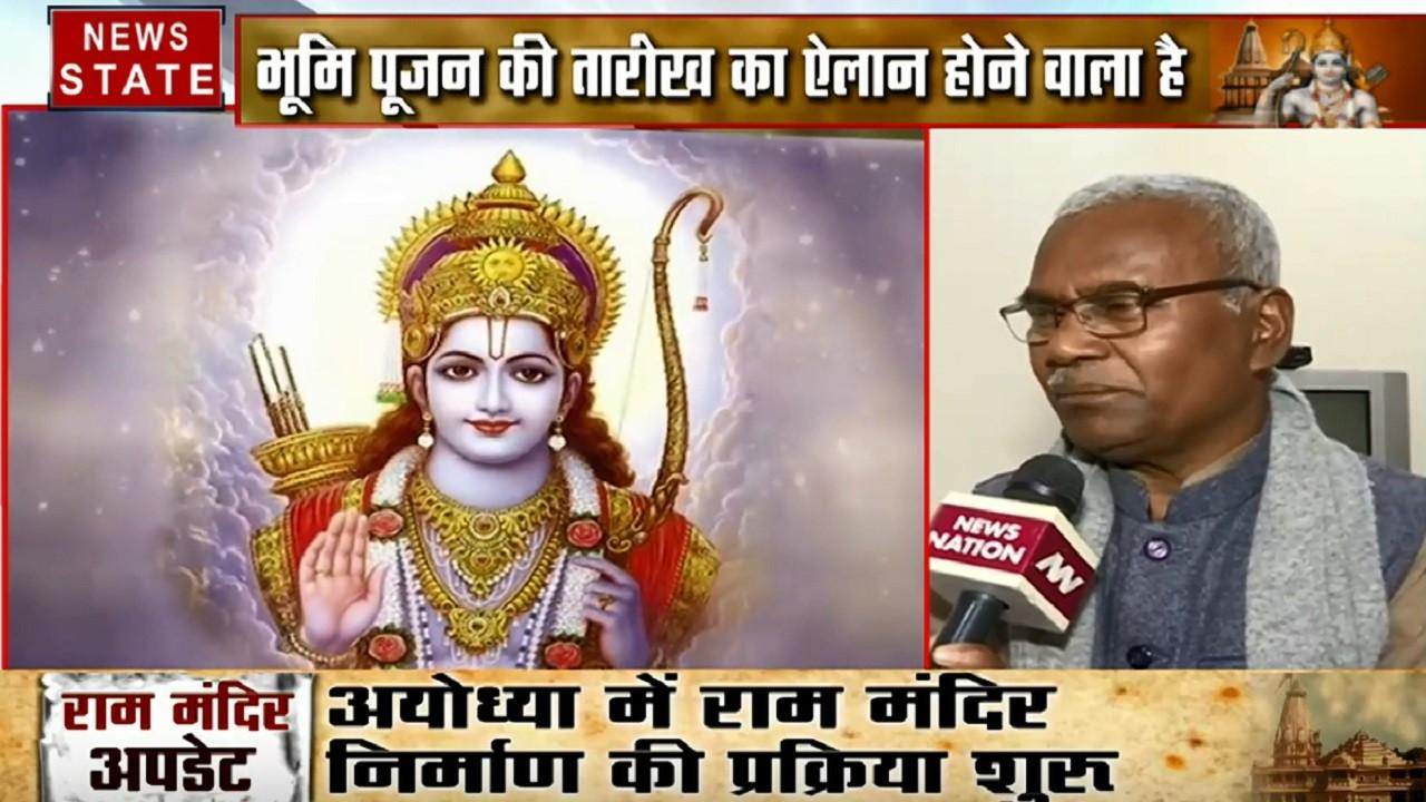 Exclusive: राम मंदिर तीर्थ क्षेत्र ट्रस्ट की पहली बैठक में क्या होगा ऐलान, देखें कामेश्वर चौपाल का Interview