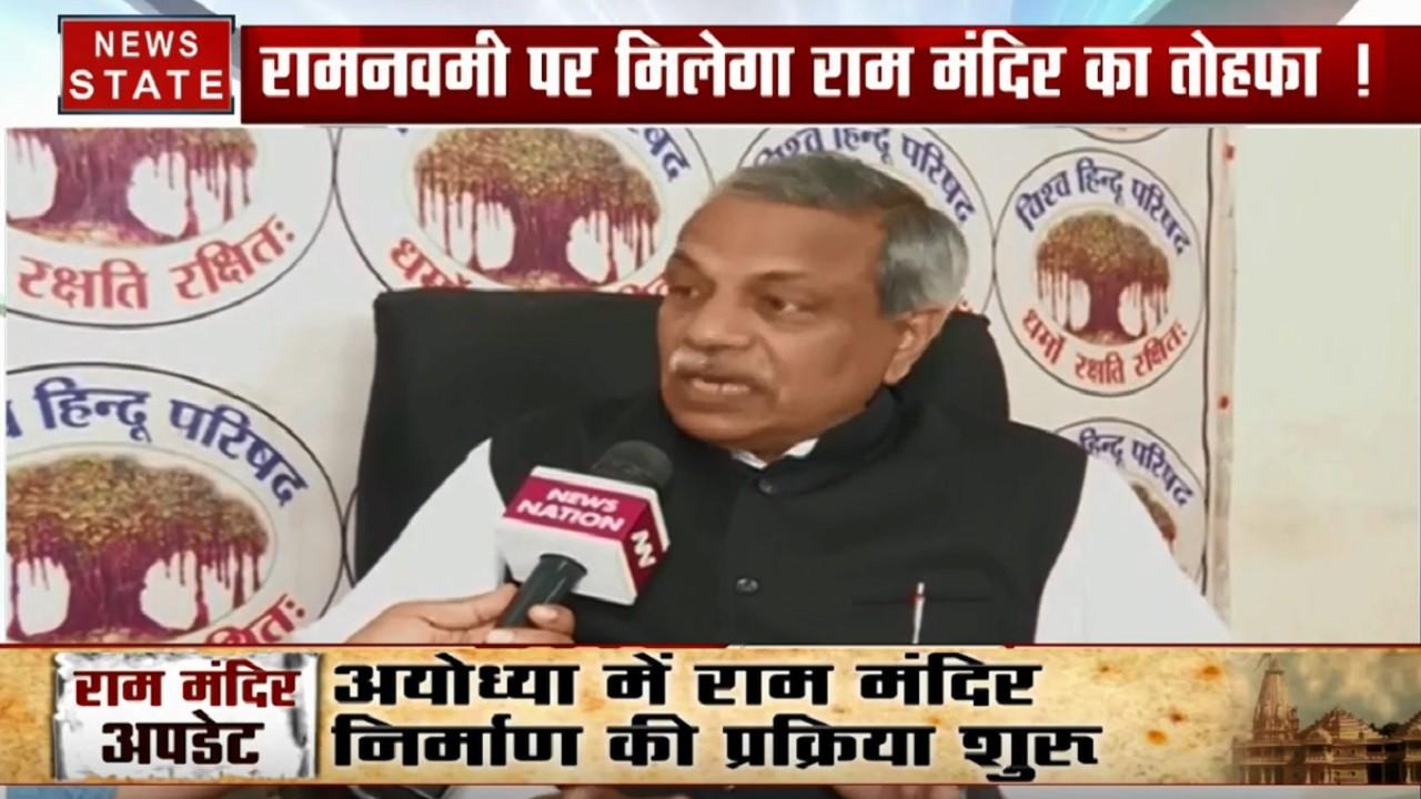 VHP के वरिष्ठ नेता सुरेंद्र जैन ने राम मंदिर तीर्थ ट्रस्ट की पहली बैठक को लेकर कहा ये, देखें पूरा Interview