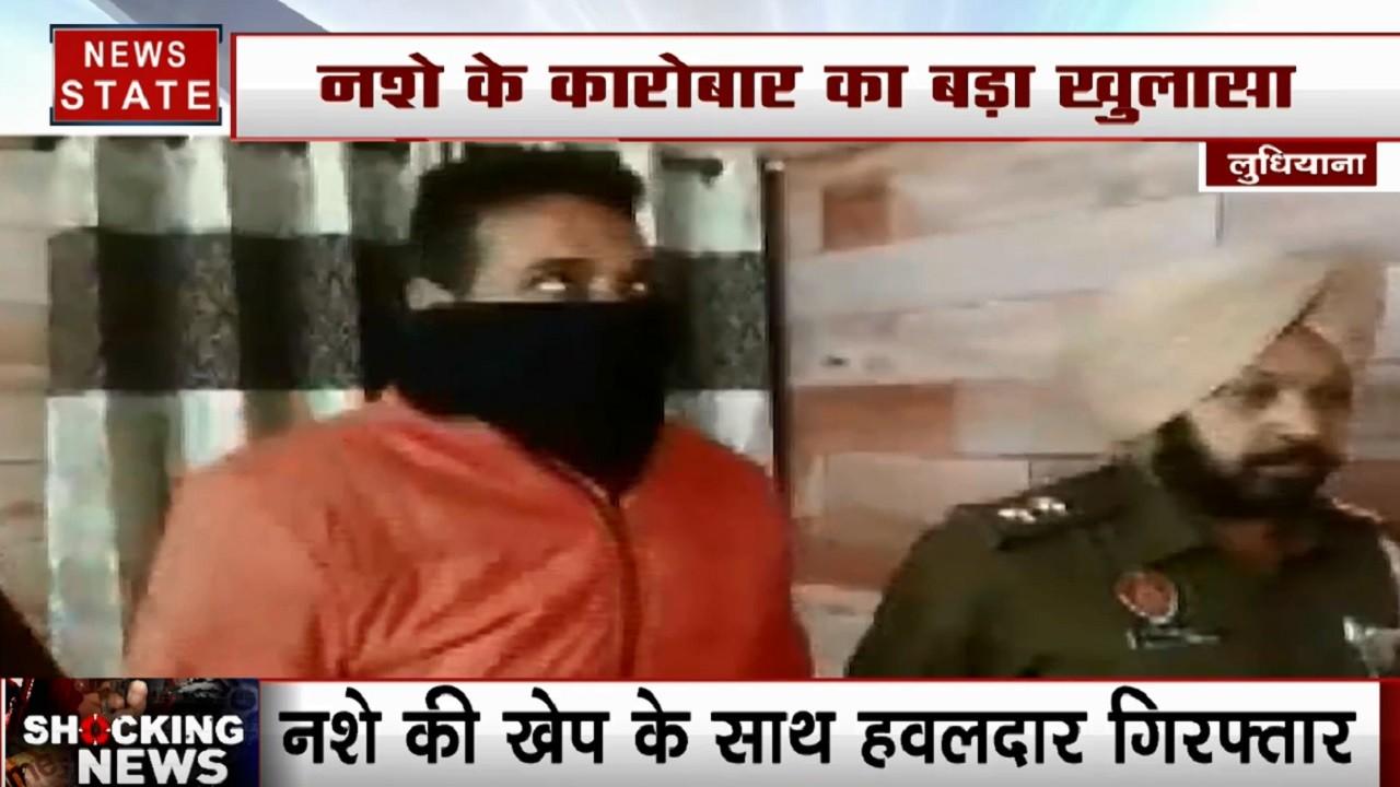 लुधियाना: ड्रग्स तस्करी में हवलदार गिरफ्तार, STF की टीम ने 2 और तस्करों को पकड़ा