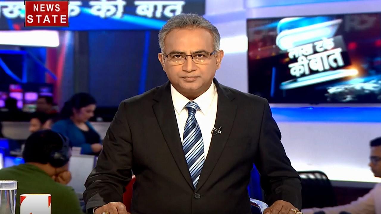 Lakh Take Ki Baat: शाहीनबाग खाली होने के आसार, जामिया हिंसा पर बडा खुलासा, देखें बड़ी खबरें