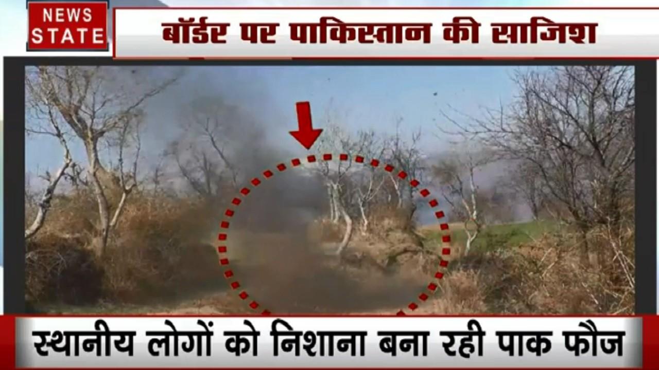 Jammu Kashmir: पाकिस्तान ने फिर की गोलीबारी, रिहायशी इलाकों को बनाया निशाना