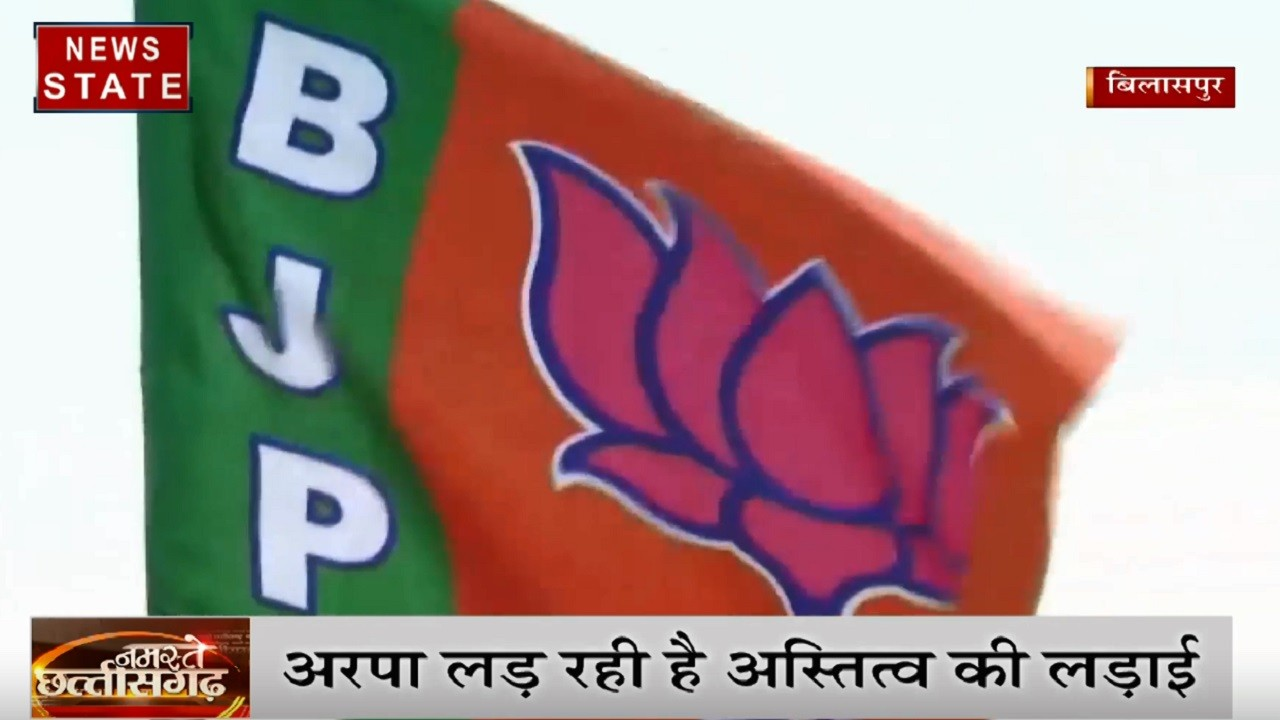 Chhattisgarh: अरपा नदी को लेकर बीजेपी- कांग्रेस में जुबनी जंग, सामाजिक कार्यकर्ताओं ने भी नेताओं पर दागे सवाल