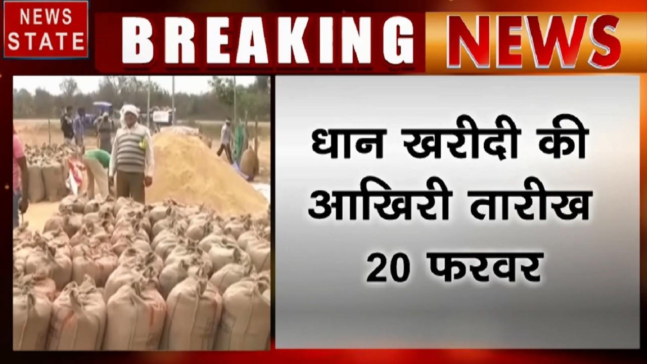 रायपुर: धान खरीदी की समय सीमा बढ़ाने की मांग, आम आदमी पार्टी देगी सभी जिला मुख्यालयों में धरना