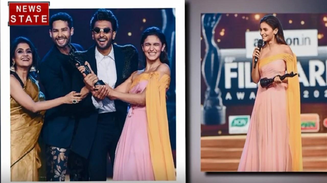 Entertainment: आखिर क्यों सलमान खान से जुड़ा फिल्मफेयर का कनेक्शन, देखें वीडियो