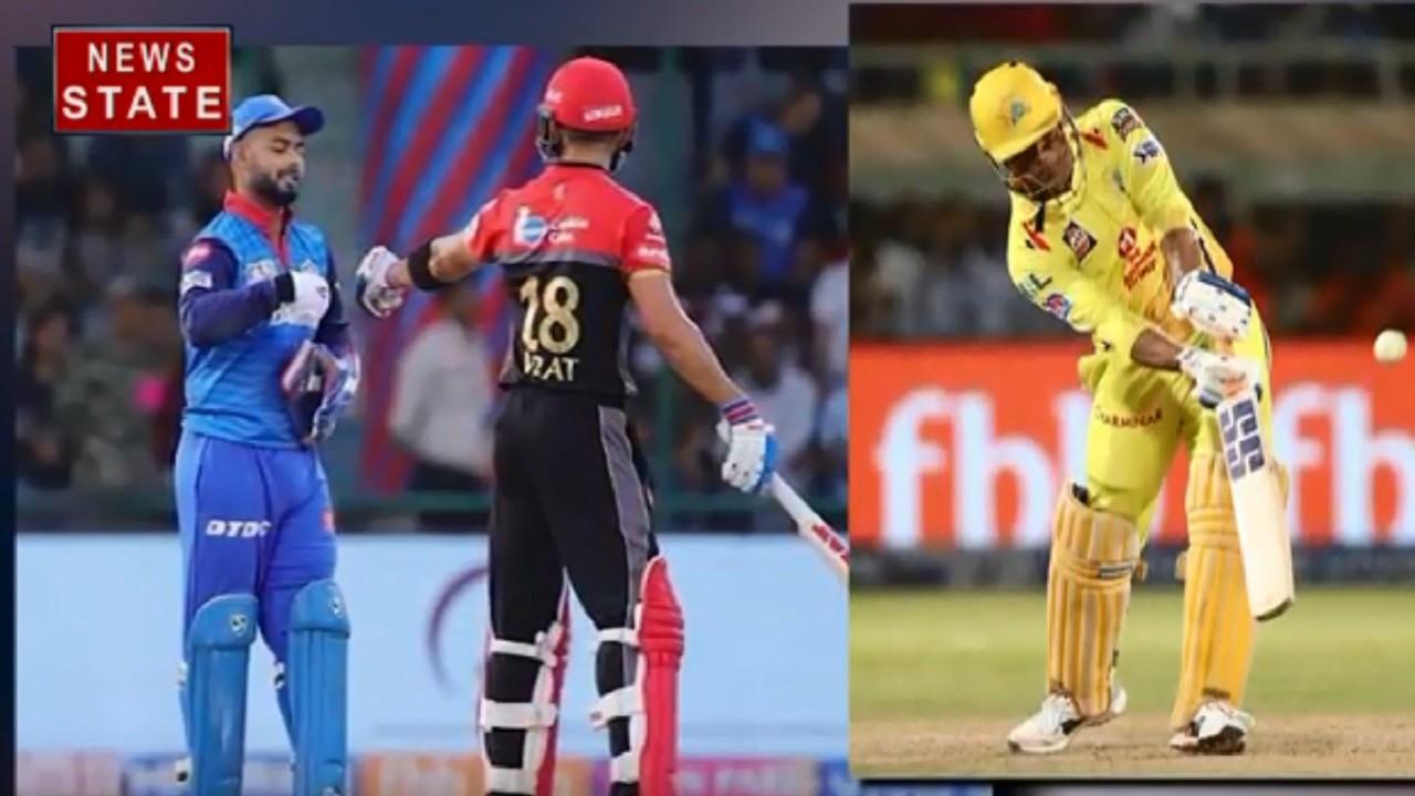 Sports: IPL के 13वें संस्करण में हुए बदलाव, दर्शकों पहली बार लेंगे इनका मजा
