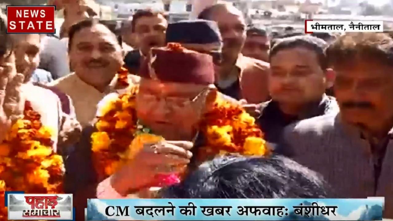 Uttarakhand: बीजेपी के नव नियुक्त प्रदेश अध्यक्ष बंशीधर भगत का बयान- 2022 में 60 सीट जीतना लक्ष्य